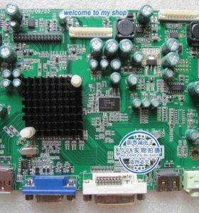 Плата для монитора DNS L270 MDP97G3-V1.2