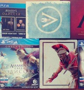 Assassins Creed Одиссея + коды medusa PS4