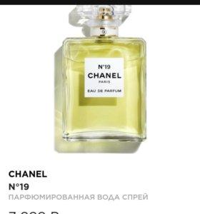Продам Chanel N°19 оригинал!