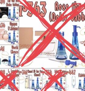 Супер АКЦИЯ‼️ Рени парфюм женская парфюмерия