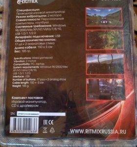 Игровой манипулятор Ritmix gp-007 red