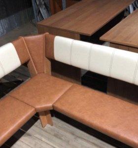Новый Кухонный угловой диван. Доставка бесплатно