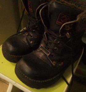 Ботинки теплые на мальчика 32 размер