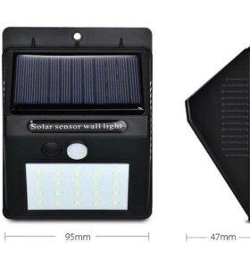 Светильник на солнечной батарее с датчиками