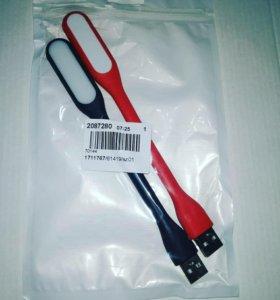 Mini-USB