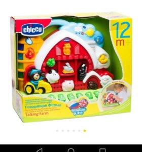 Интерактивная игрушка Chicco и стол в подарок