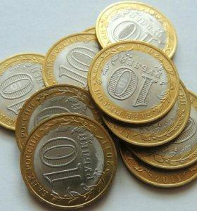 Монеты биметалл 10 рублей.