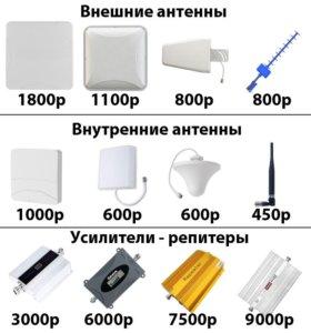 GSM Репитеры - Уселители сигнала сотовой связи
