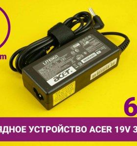 Зарядка для ноутбука Acer 19V 3,42A (65W) 5,5x1,7м