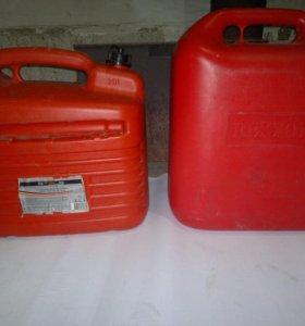 Канистры топливные 20 литров