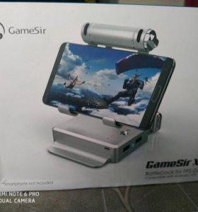 Игровая платформа GameSir x1