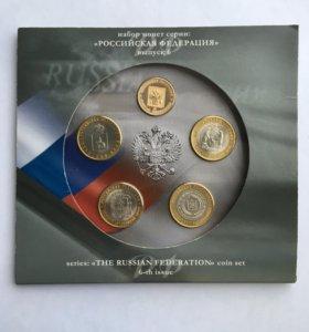 Буклет РФ N6 2010 R