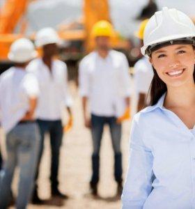 Удостоверения обучение.рабочие специальности