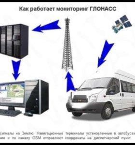 Установка ГЛОНАСС/GPS в Новом Уренгое