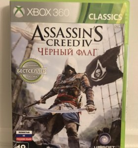 Assassins Creed IV Чёрный флаг на Xbox 360