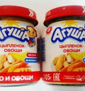 ЦЫплёнок-овощи Агуша