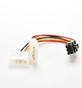 Переходник питания с Molex на PCI-E 6 pin