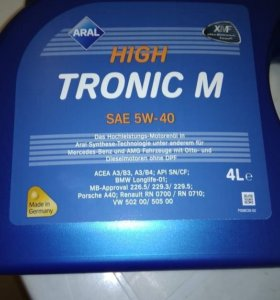 High Tronic M SAE 5W-40