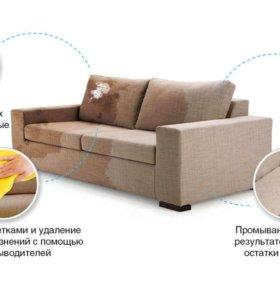 Выездная химчистка диванов, ковров, салона автомоб