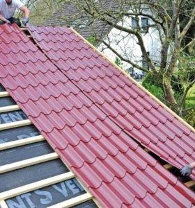 Ремонт крыши,ремонт квартир,ремонт коттедж,заборы.