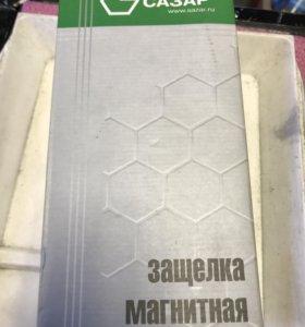 Защёлка магнитная