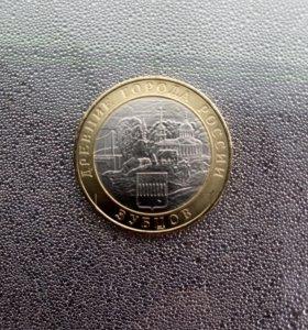 Монета 10рублей Зубцов