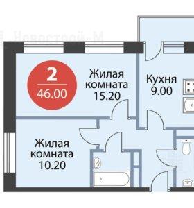 Квартира, 2 комнаты, 46 м²