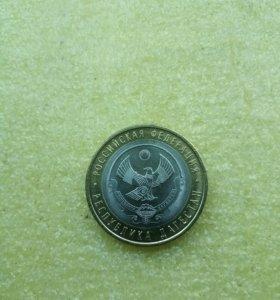 Монета 10рублей Дагестан
