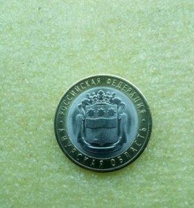 Монета 10рублей Амурская область