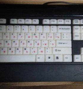 """Продам """"набор"""" для пк клавиатура, мышка, наушники"""