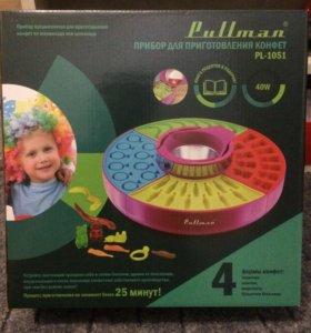 Лучший подарок для ребёнка! Конфеты дома.