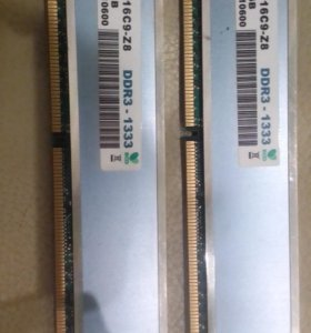 4GB (2*2GB KIT) DDR3