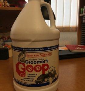 Кондиционер Groomer's Goop галлон /3.8 литра