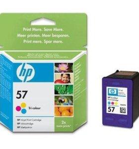 HP 57, Оригинальный струйный картридж HP, Трехцвет