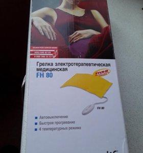 Новая грелка электротерапевтическая медицинская.