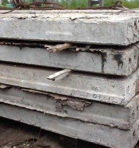 Плиты бетонные.