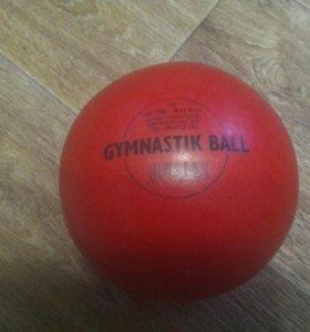Продам мяч для художественной гимнастики