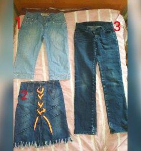 Пакет из 16 вещей для девочки 10-11 лет