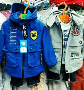 Тройка детские куртки и тройка джинсы и толстовки