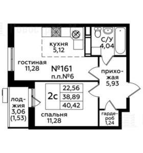 Квартира, 2 комнаты, 40.4 м²