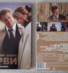 """DVD - Диск """"Последний шанс Харви"""""""