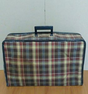 Мягкий чемодан. ГДР.