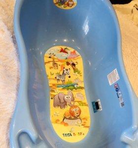 Детская ванночка и круг для купания