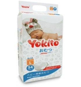 Подгузники на липуч YOKITO Premium L9-13 кг 54 шт