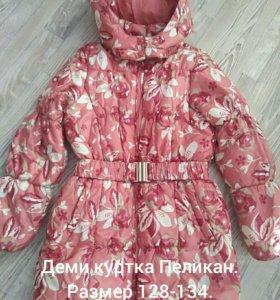Демисезонная курточка на осень весну
