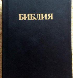Библия каноническая в идеальном состоянии новой