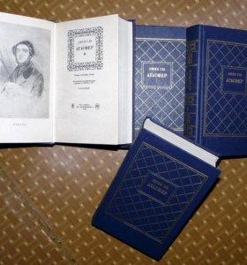"""Э. Сю """"Агасфер"""" в 4 т. (1933 г.)"""