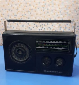 Советский радиоприёмник Альпинист