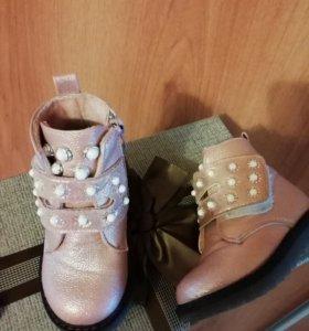Ботинки д/с детские р-р22
