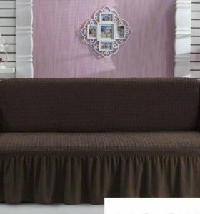 Чехол для дивана двухместный